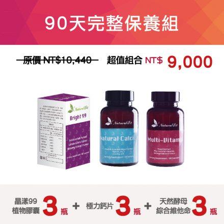 營養品 廣告-OL-01