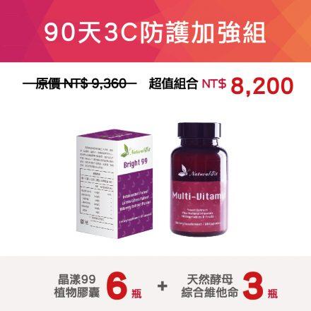 營養品 廣告-OL-03