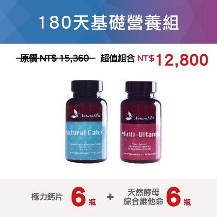 營養品 廣告-OL-04