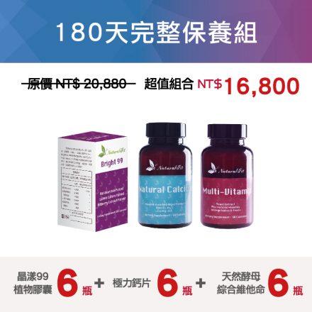 營養品 廣告-OL-05