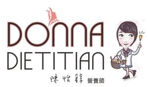 Donna營養師-陳怡錞
